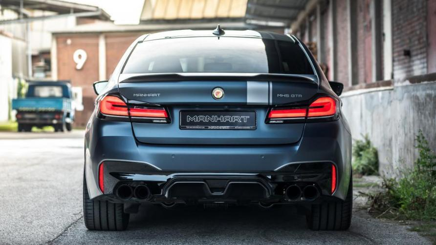 Manhart has increased the power of a single BMW M5 CS to 777bhp